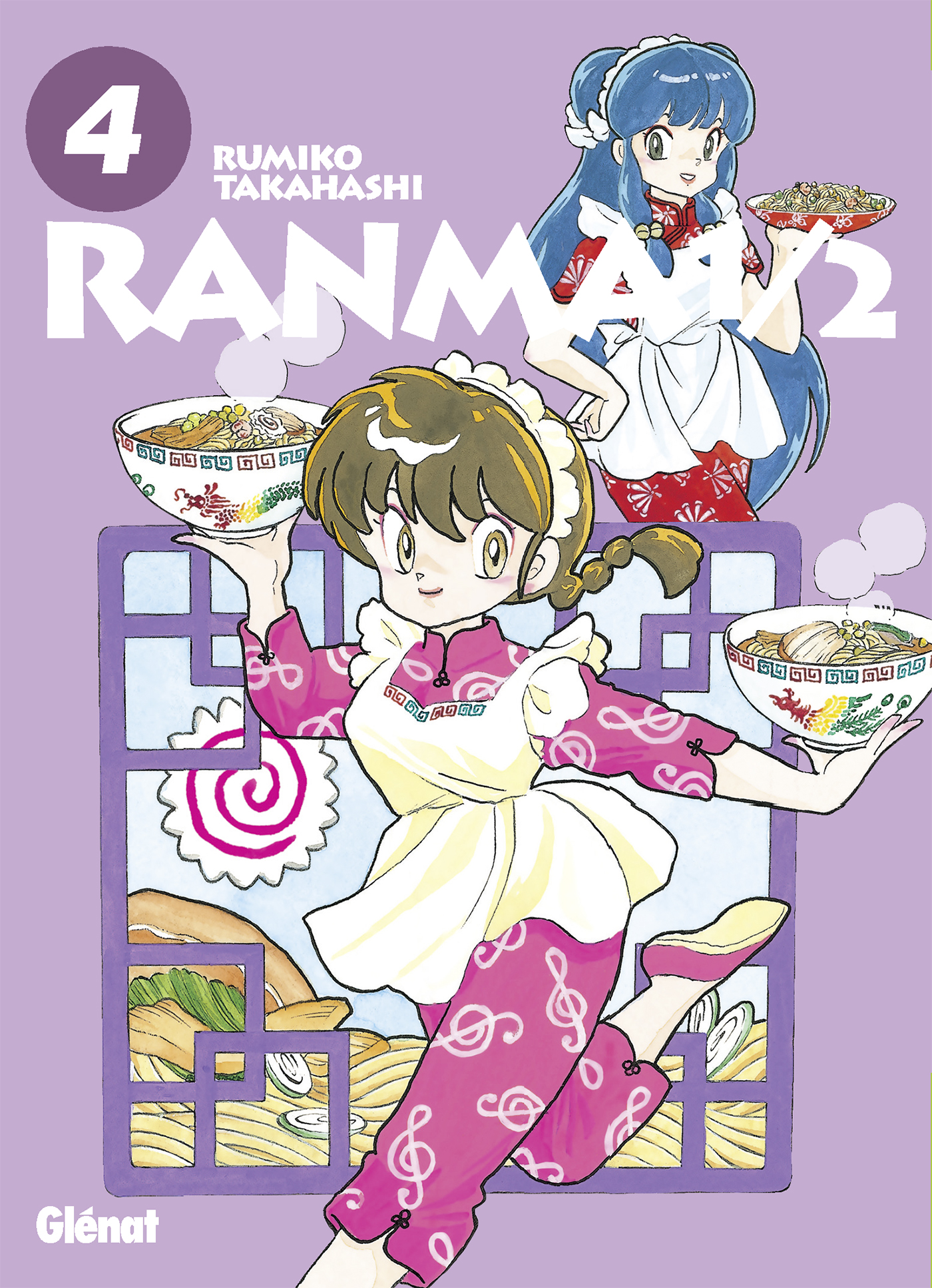 Ranma 1/2 T4 édition originale