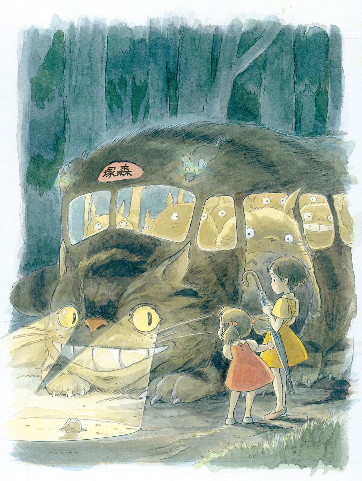 Mon Voisin Totoro Aquarelle 1