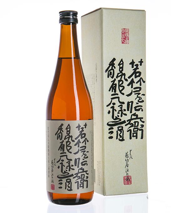 saké genroku