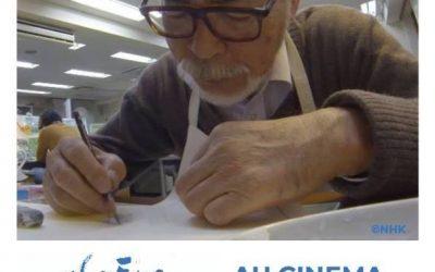 Hayao Miyazaki Never-Ending Man