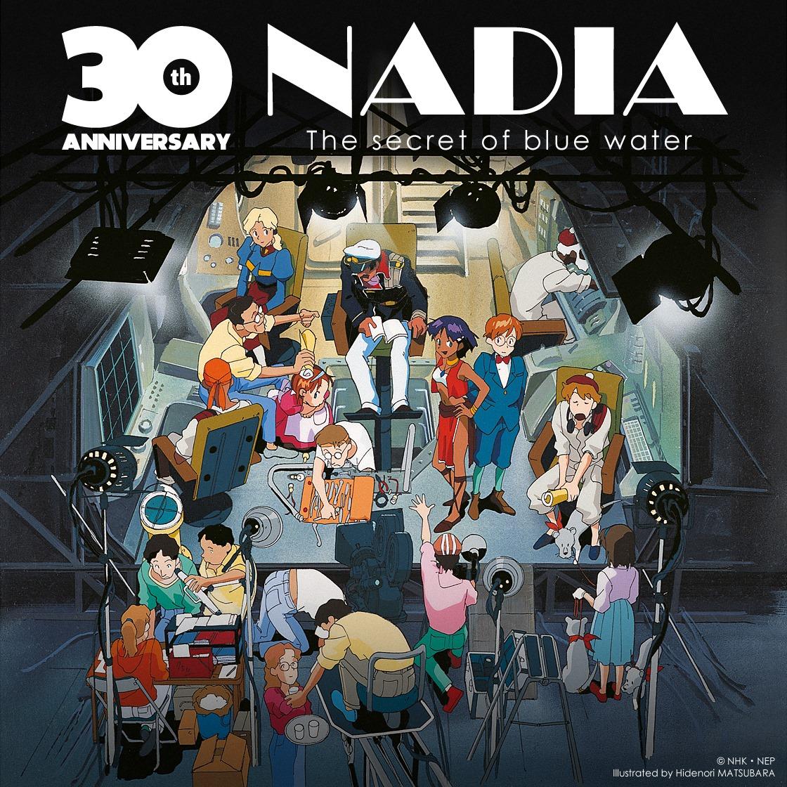 Nadia le Secret de l'Eau Bleue 30 Ans