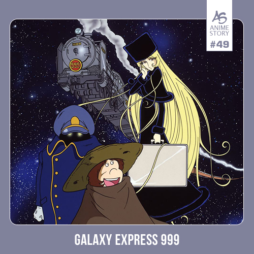 Anime Story 49 Galaxy Express 999