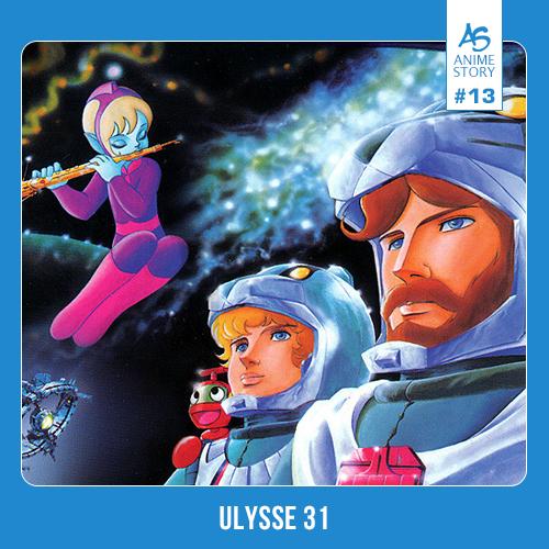 Anime Story 13 Ulysse 31