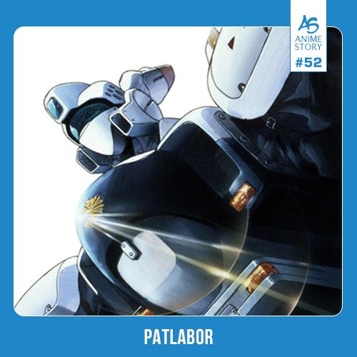 Anime Story 52 Patlabor 機動警察パトレイバー