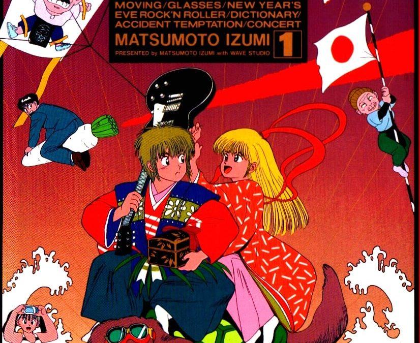 Black Box rend hommage à Izumi Matsumoto まつもと 泉