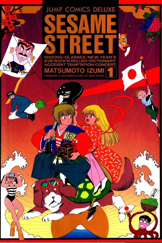 Sesame Street couverture