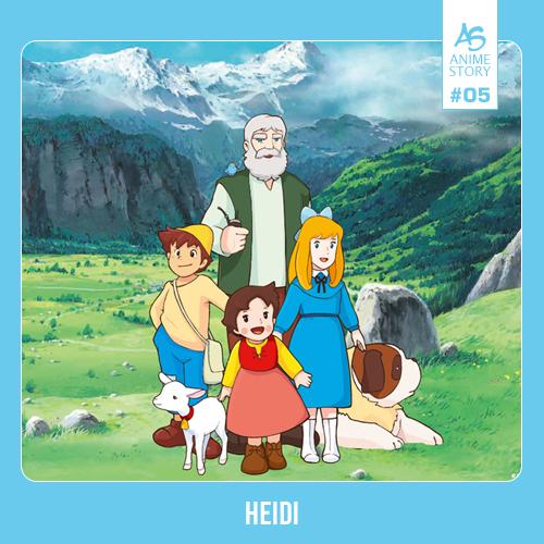 Anime Story 5 Heidi Alps no Shōjo Heidi アルプスの少女ハイジ