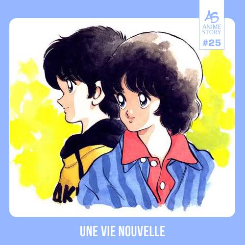 Anime Story 25 Une Vie Nouvelle 陽あたり良好! Hiatari Ryoko !