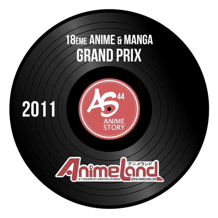 Anime Story 44 Anime & Manga Grand Prix 18 (2011)