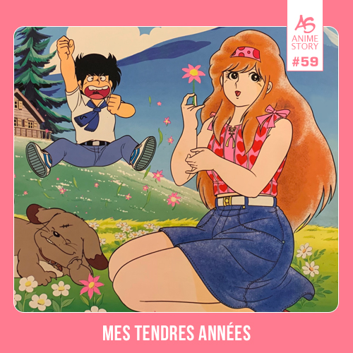 Anime Story 59 Mes Tendres Années Theかぼちゃワイン The Kabocha Wine