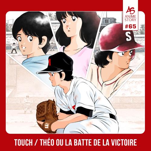 Anime Story 65 Théo ou la Batte de la Victoire タッチ Touch