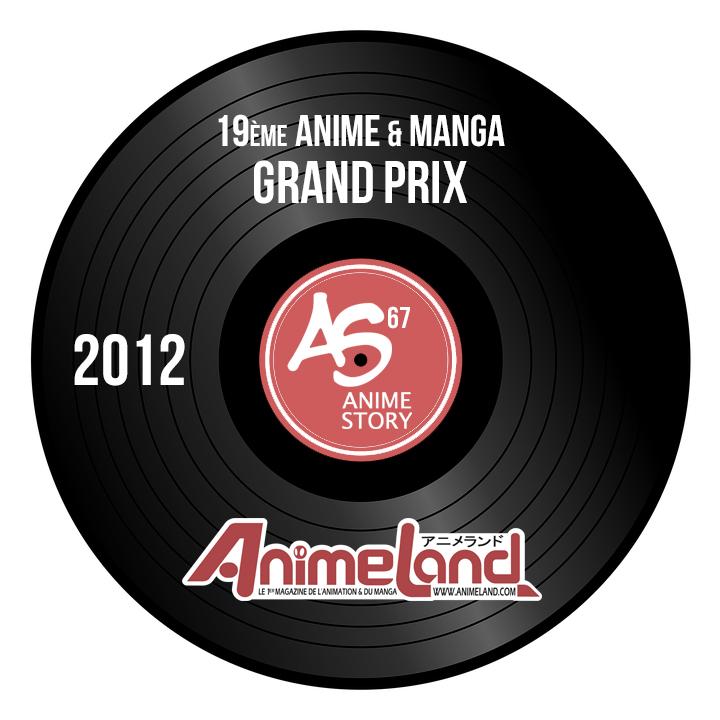 Anime Story 67 Anime & Manga Grand Prix 19 (2012)