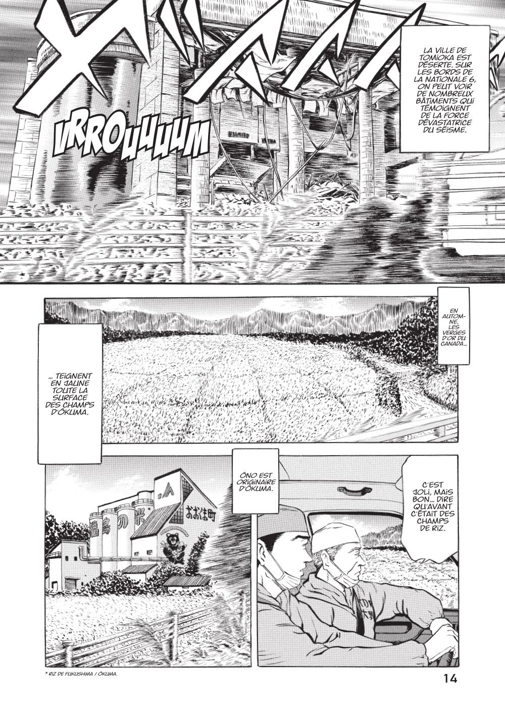 Au coeur de Fukushima extrait
