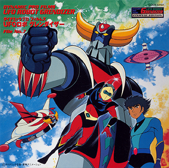 Grendizer Goldorak OST Eternal Edition File 7
