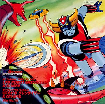 Grendizer Goldorak OST Eternal Edition File 10