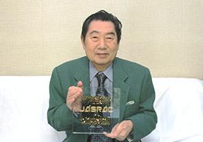 Shunsuke Kikuchi 菊池 俊輔 aux 34èmes JASRAC Awards 2015